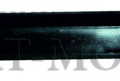 П-образный профиль 550 на гусенницу 550, 550 MD, 650