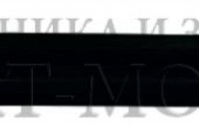 П-образный профиль 550 с крепежом на гусеницу 550, 550 MD, 650