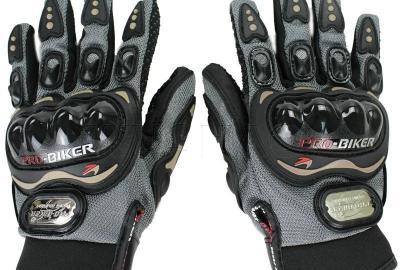 Мотоперчатки PRO-BIKER MCS-01C