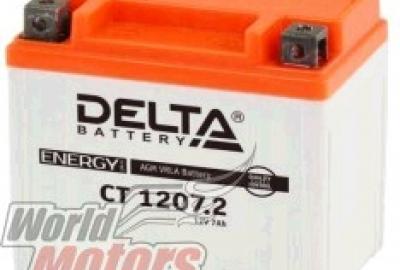 Аккумулятор 12В 7Ач DELTA CT1207.2 (YTZ7S) (кислотный, герметичный) (обрат полярн) (113*69*108мм)