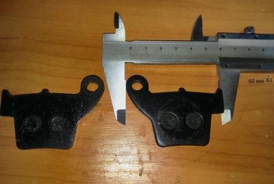 Тормозные колодки на мотоцикл BSE J1 (задние)