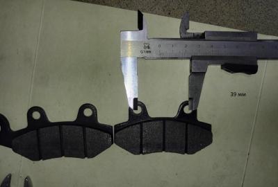 Тормозные колодки передние для эндуро мотоциклов