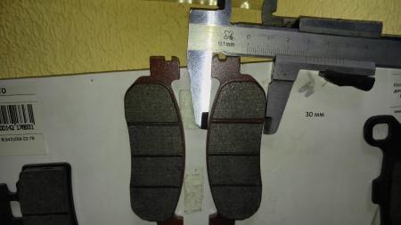 Задние тормозные колодки Innocetti Radium 300